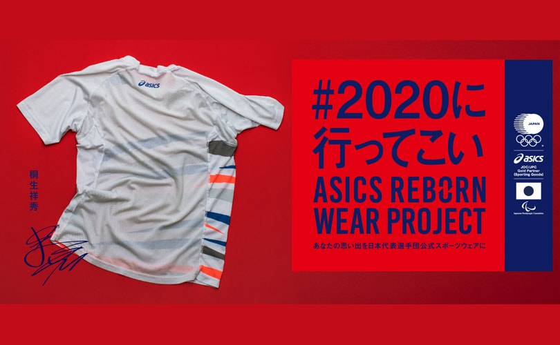 Asics to recycle used clothing for Japan's Olympic uniforms