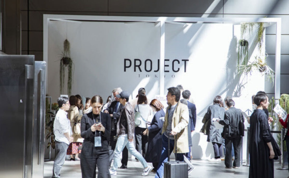Project Tokyo launches as gateway to Asia