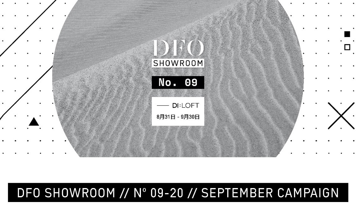 DFO Launches September Campaign Ahead of Shanghai Fashion Week