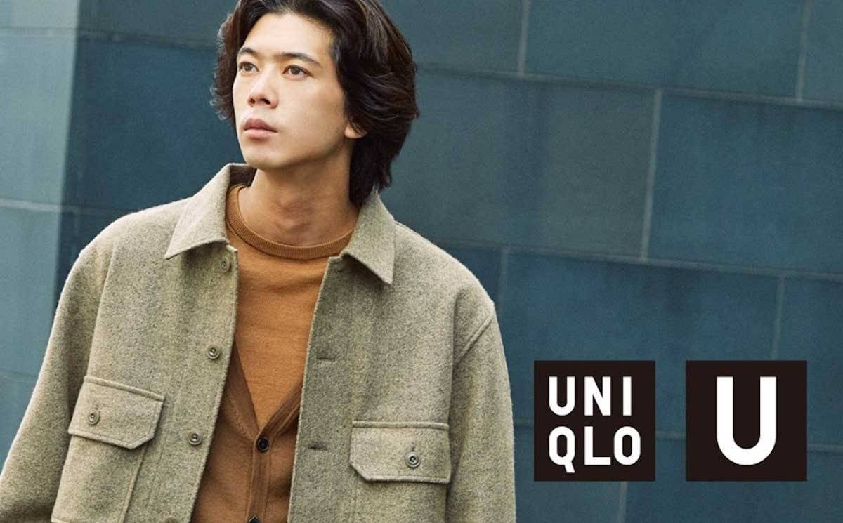 Uniqlo Japan October same-store sales drop 1.9 percent